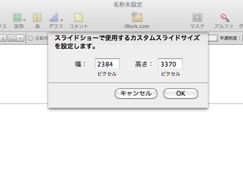 mac pdf 無駄なく 分割印刷